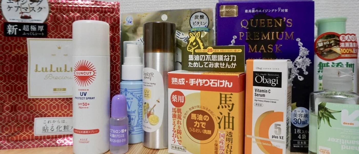 """7 เครื่องสำอางและสกินแคร์ใน Drugstore ญี่ปุ่นยอดนิยม แนะนำโดยพี่ม้า (เจ้าของเพจ """"พี่ม้าพาเที่ยว ฮี่ฮี่เจแปน"""")"""
