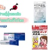 10 อันดับ ของฝากญี่ปุ่นยอดฮิตที่หาซื้อได้ในร้านค้าออนไลน์ในไทย