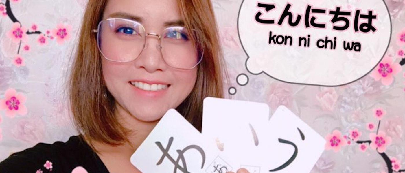 ครูสอนภาษาแนะนำสื่อการเรียนภาษาญี่ปุ่นด้วยตัวเอง