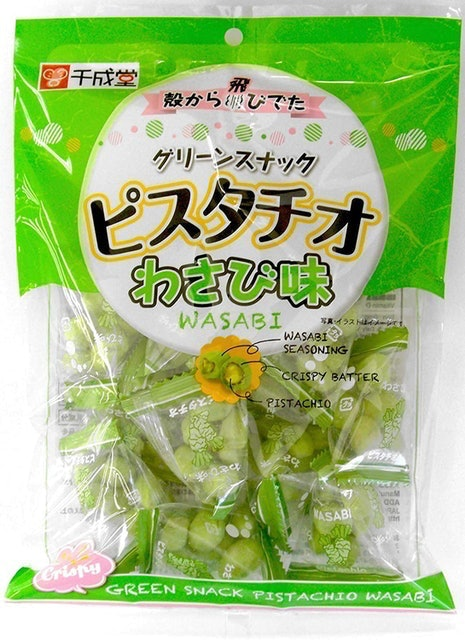 Sennarido ขนมญี่ปุ่น Pistachio Wasabi 1