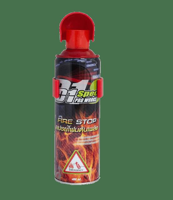 D1 FIRE STOP ถังดับเพลิง ขนาดพกพา 1