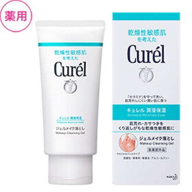 Curel  Makeup Cleasing Gel 1