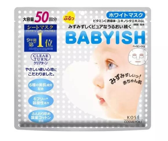 KOSE CLEAR TURN Babyish White Mask (50 pcs.) 1