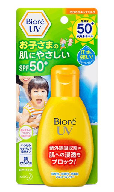 Biore UV Smooth Kids Milk SPF50+ PA++++ 1