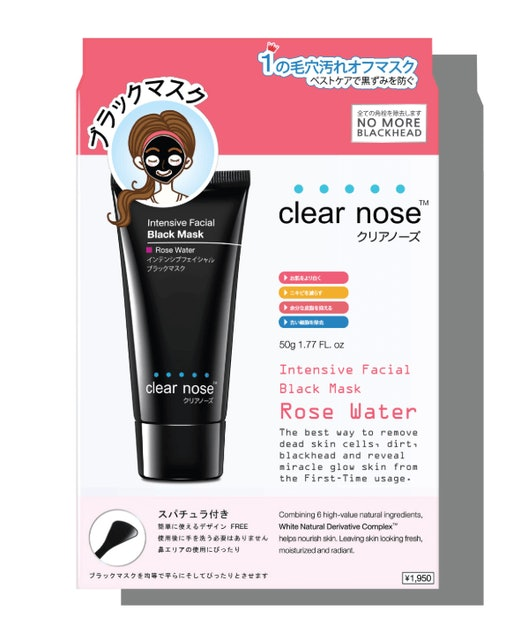 Clear Nose  Intensive Facial Black Mask Rose Water 1