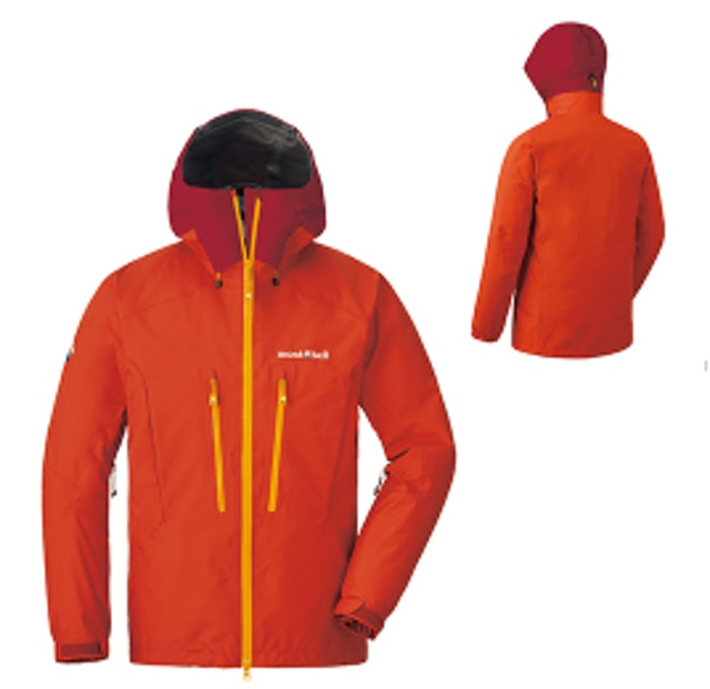 Montbell  Stream Parka 1
