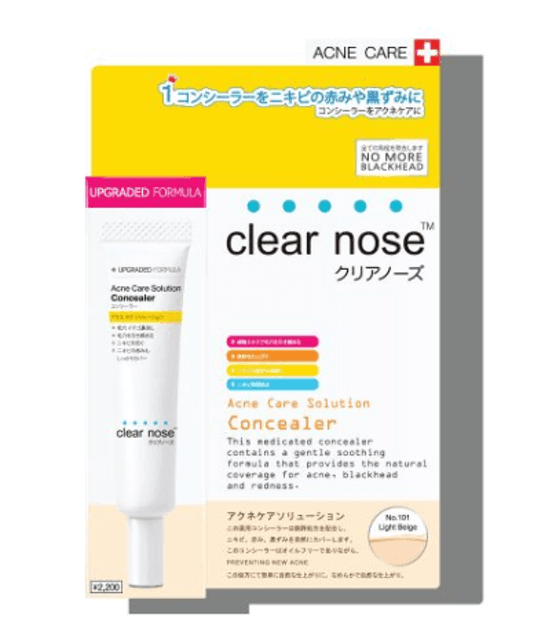 Clear Nose Acne Care Solution Concealer  1