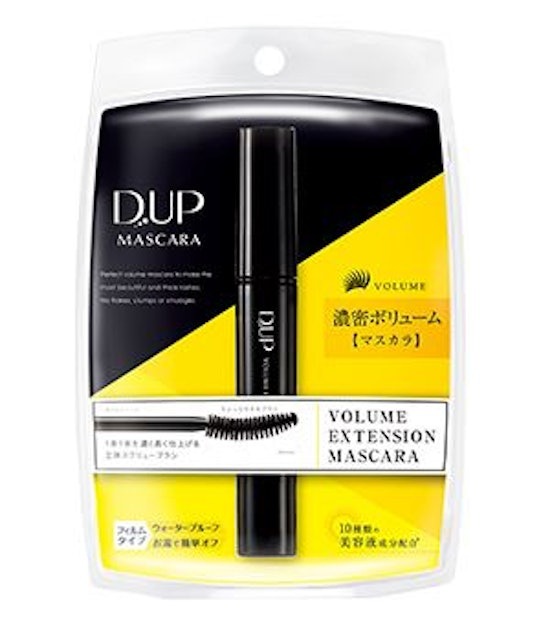 D-UP Volume Extension Mascara  1