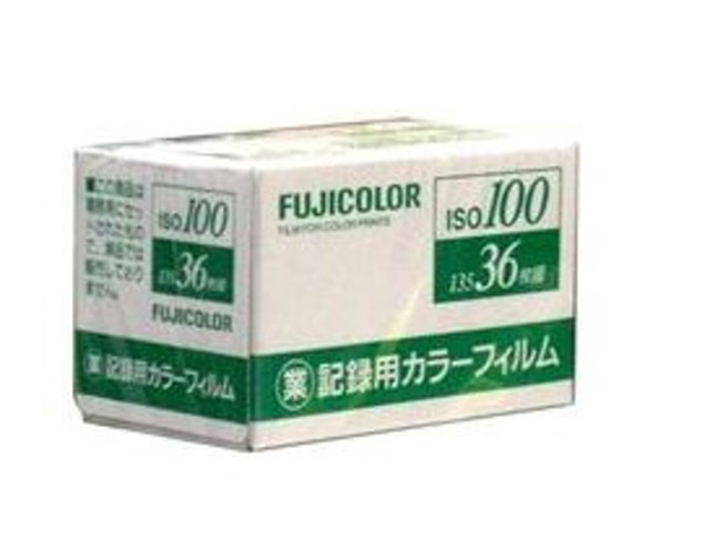 Fujifilm Fujicolor 100 1