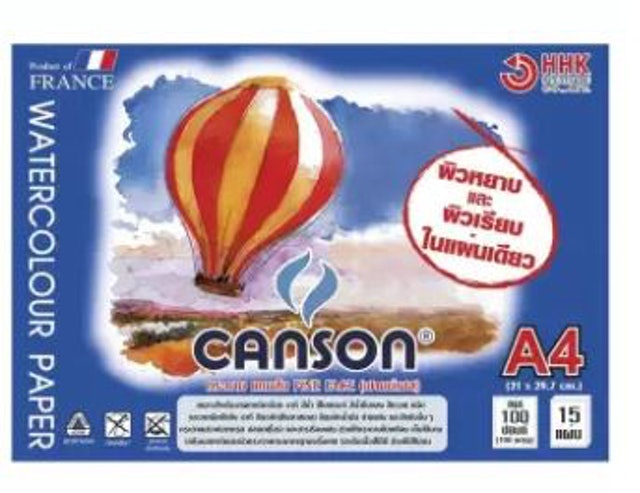 CANSON กระดาษสีน้ำ Watercolour Paper Fine Face A4 1