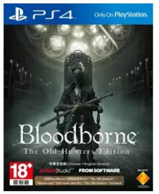 Bloodborne™ The Old Hunters Edition  1