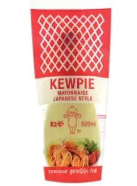 Kewpie  มายองเนส สูตรญี่ปุ่น คิวพี (สีแดง) 1