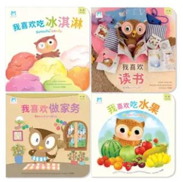 Plan for Kids นิทานสอนใจภาษาจีนพร้อมพินอิน 1