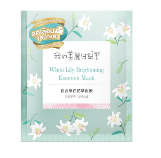 My Beauty Diary White Lilly Brightening Sheet Mask 1