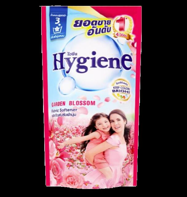 Hygiene น้ำยาปรับผ้านุ่ม Garden Blossom 1