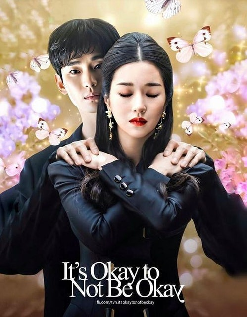 Story TV, Gold Medalist ซีรีส์เกาหลี It's Okay to Not Be Okay 1
