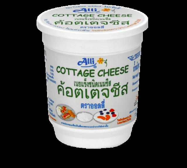 Alli ของว่าง อาหารคลีน เนยแข็งชนิดเนมชีส ค้อตเตจชีส  1