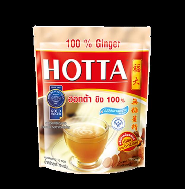 Hotta เครื่องดื่มเพื่อสุขภาพ น้ำขิงฮอทต้า 1