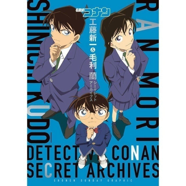 TMS Entertainment อนิเมะ ยอดนักสืบจิ๋วโคนัน (Meitantei Conan) 1