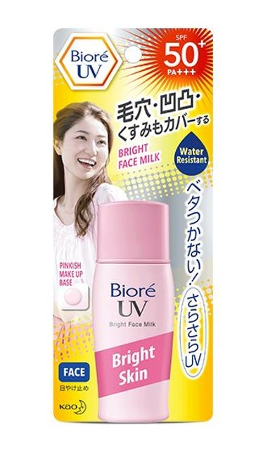 Biore UV Bright Face Milk  1