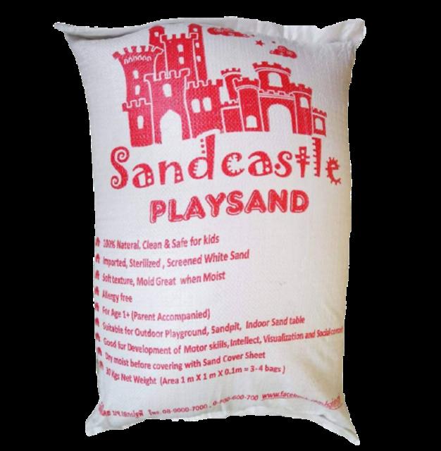 Sandcastle ของเล่นสำหรับเด็ก ทรายขาวฆ่าเชื้อสำหรับเด็ก 1
