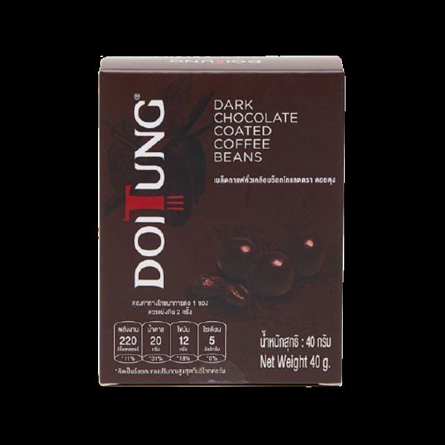 DoiTung ของว่าง อาหารคลีน เมล็ดกาแฟคั่วเคลือบช็อกโกแลต 1