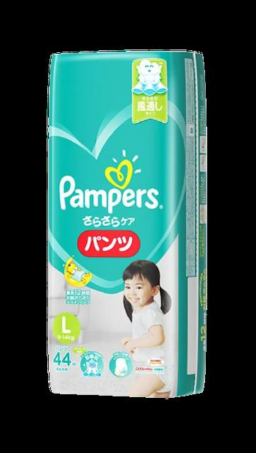 Pampers ผ้าอ้อมสำเร็จรูป Baby Dry Tape 1