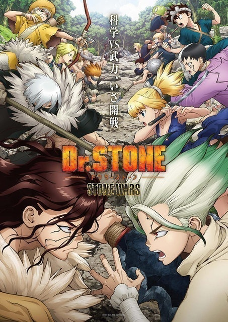 TMS Entertainment อนิเมะ (Dr.STONE) 1