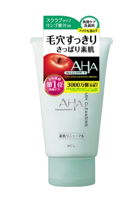 BCL Cleansing Research Wash Cleansing  1