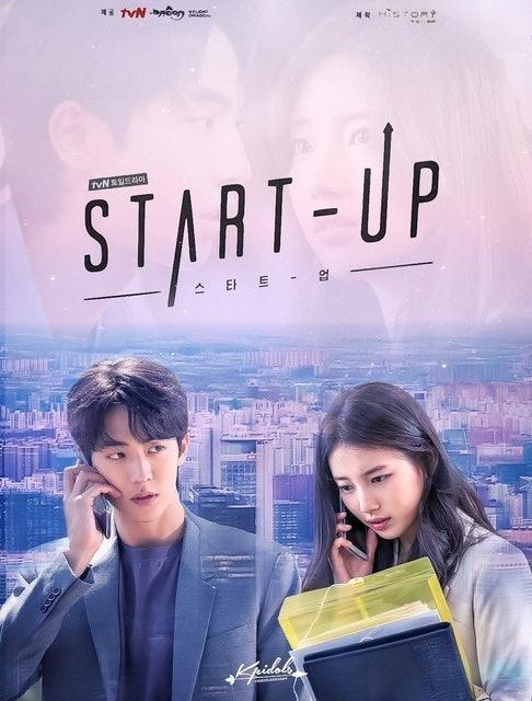 HiSTORY D&C ซีรีส์เกาหลี Start Up 1