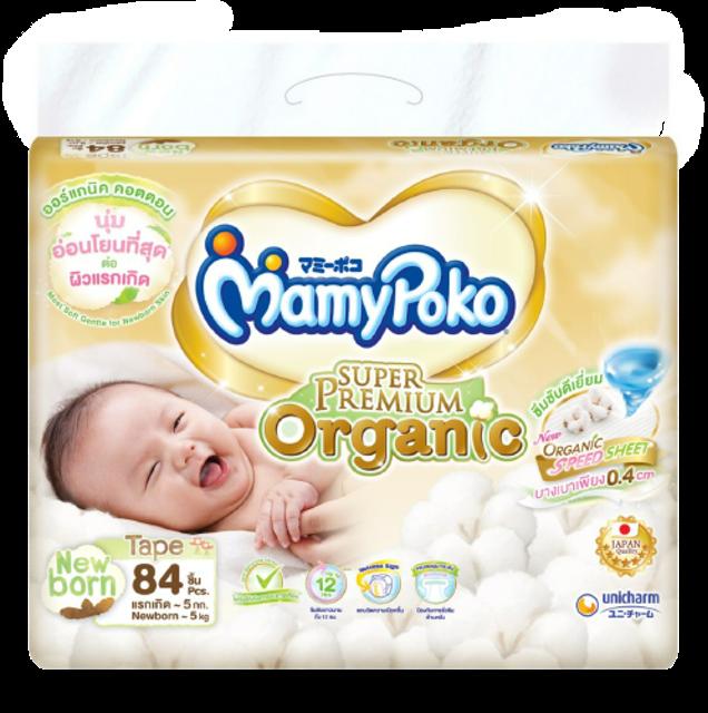 Mamypoko ผ้าอ้อมสำเร็จรูป Super Premium Organic 1