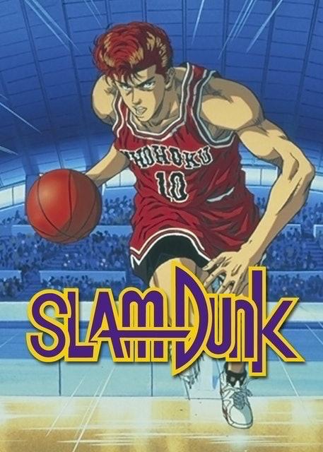 Toei Animation อนิเมะ (Slam Dunk) 1