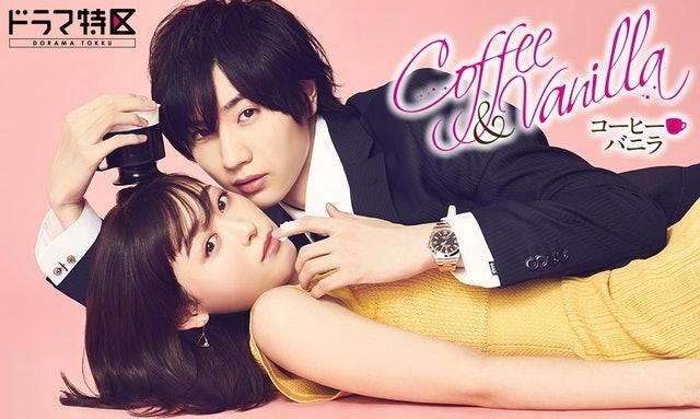 Yuko Shimoda, Sorami Date Coffee and Vanilla 1