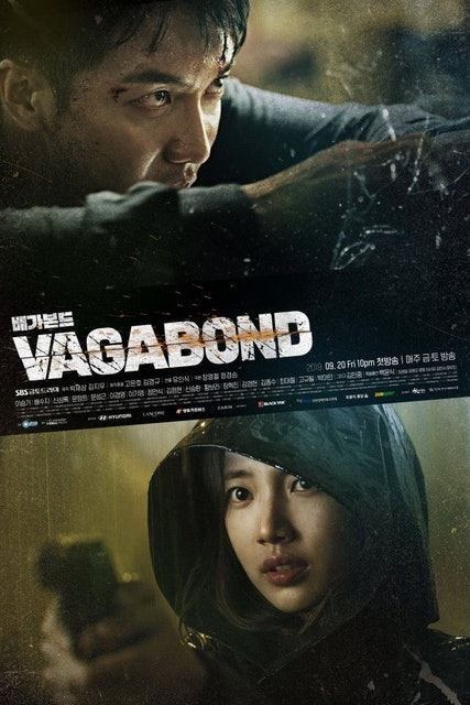 Celltrion Entertainment ซีรีส์เกาหลี Vagabond 1
