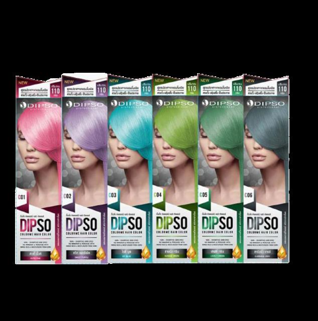 Dipso แว็กซ์เปลี่ยนสีผม Colorme Hair Color 1
