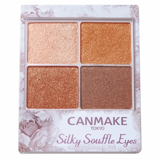 CANMAKE Silky Souffle Eyes 1