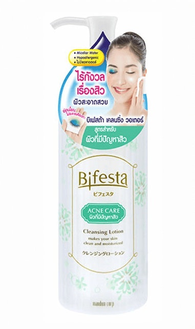 Bifesta  Cleansing Lotion สูตร Acne Care 1