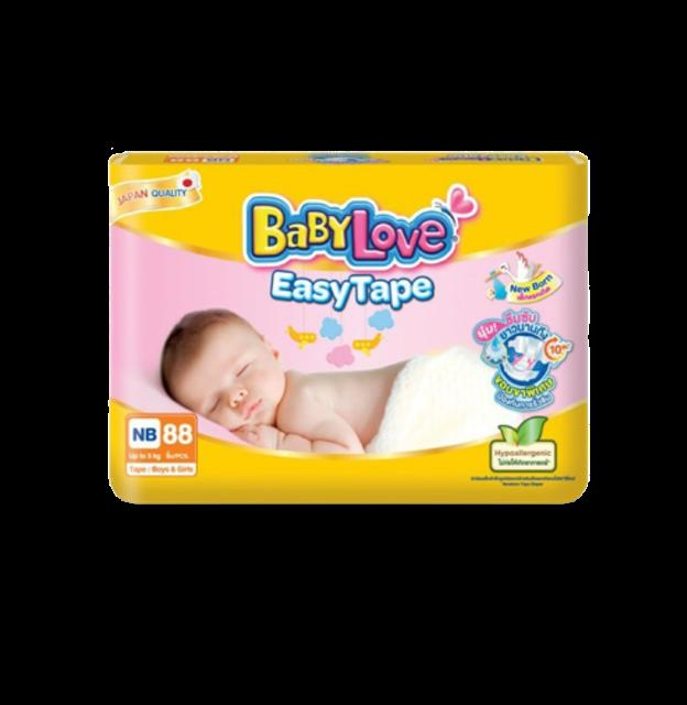 Babylove ผ้าอ้อมสำเร็จรูป Easy Tape 1