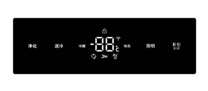 เลือกตู้แช่เย็นที่มีระบบปรับลดอุณหภูมิลงได้ในเวลารวดเร็ว