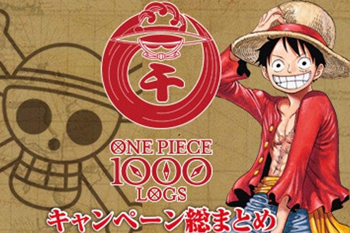 เลือกของสะสม One Piece ที่ถูกลิขสิทธิ์