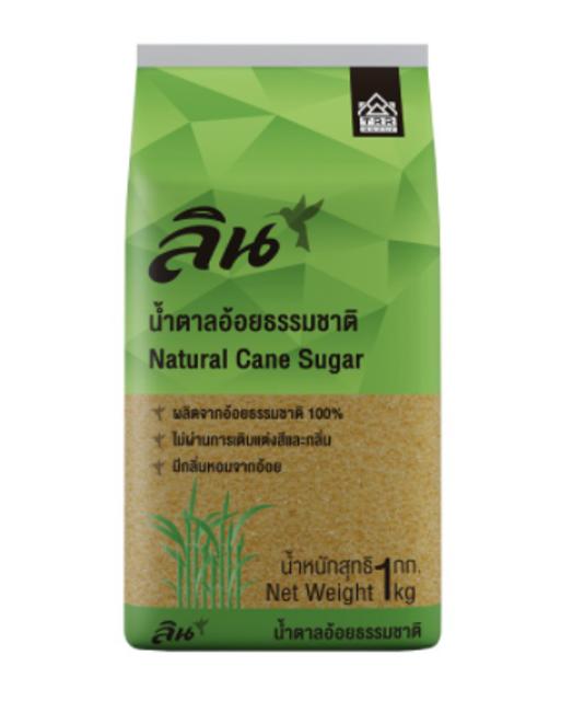 ลิน น้ำตาลอ้อยธรรมชาติ 1