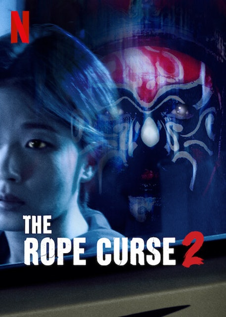 Netflix The Rope Curse 2 1