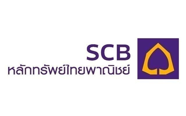 SCB ASSET MANAGEMENT DIF กองทุนรวมโครงสร้างพื้นฐานโทรคมนาคม ดิจิทัล 1