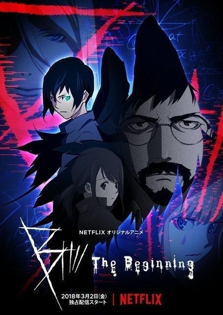 Production I.G อนิเมะ Netflix B The Beginning : ปริศนาฆาตกร 1
