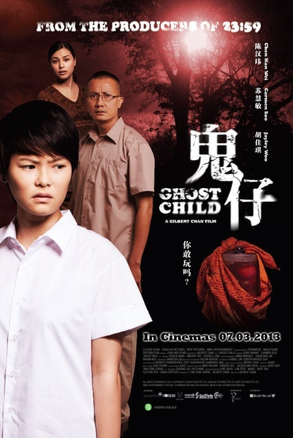 Zhao Wei Films Ghost Child 1