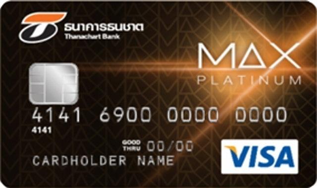 Thanachart Bank Max Visa Platinum Credit Card 1