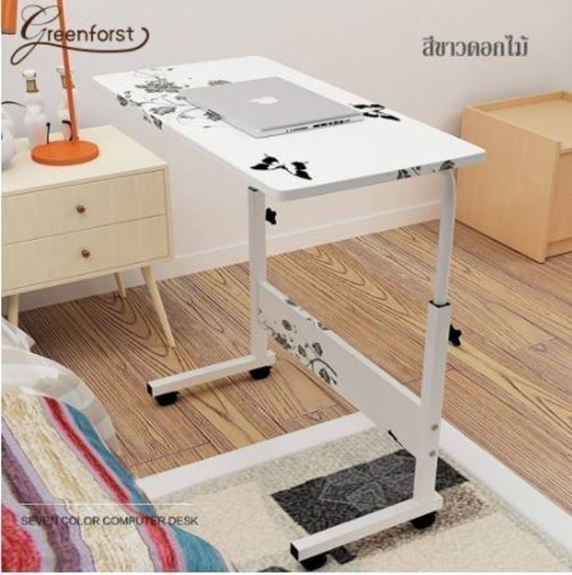 Greenforst โต๊ะคอมพิวเตอร์ข้างเตียง รุ่น 2101 1