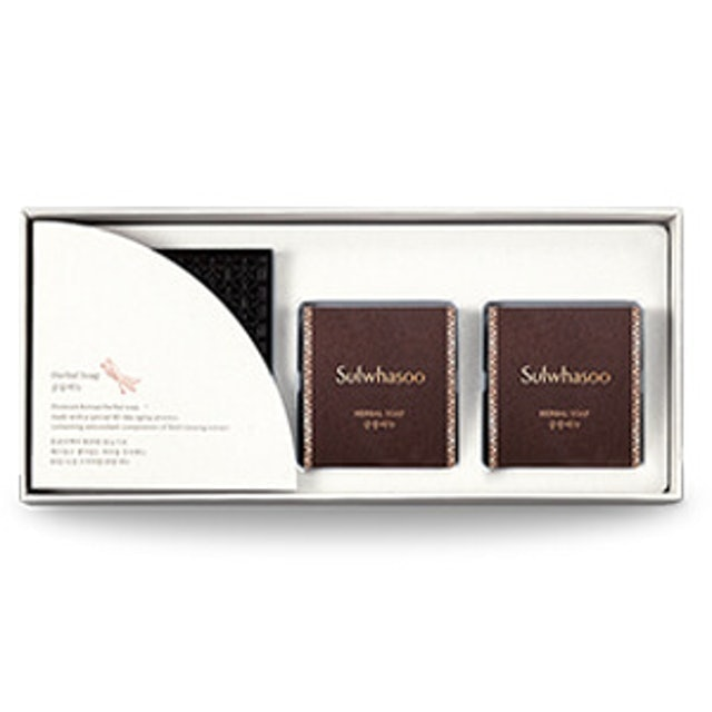 Sulwhasoo Herbal Soap 1