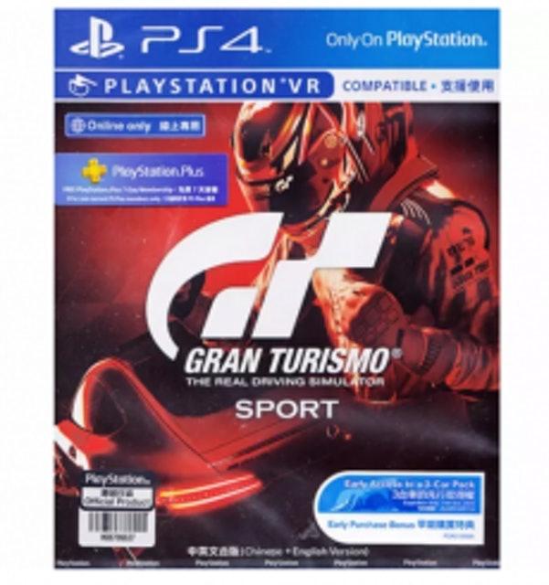 PS4 GRAN TURISMO SPORT Standard Edition 1