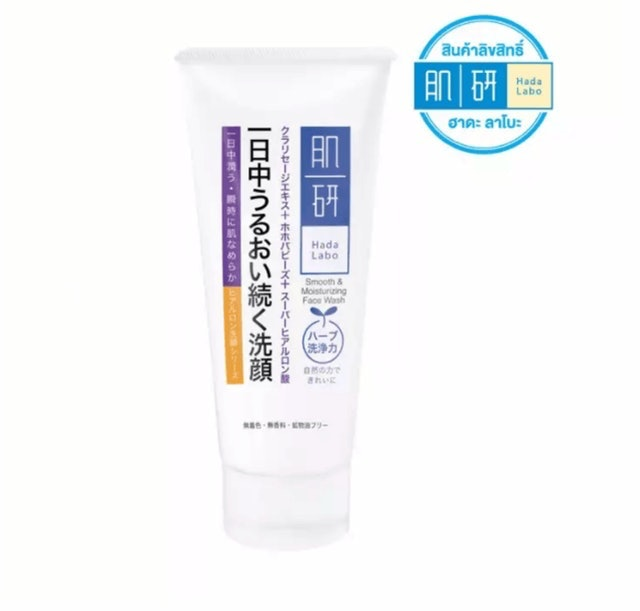 Hada Labo Smooth & Moisturizing Face Wash (100 g) 1